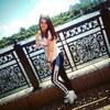 Мария, 21, г.Донецк