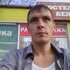 Roman, 30, Gagarin
