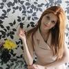Лейла, 24, г.Майкоп