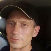 Евгений, 42 года, Лев, Екатеринбург