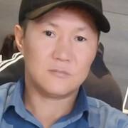 Алмас 45 Бишкек