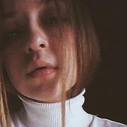 Вероника, 20, г.Качканар