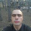 Андрей, 26, г.Бейкер Сити