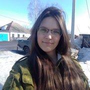Лидия 22 Новокузнецк