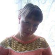 Євгенія, 21, г.Чернигов