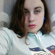 Катя, 20, г.Кимры