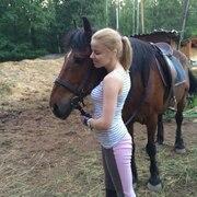 Таня 25 лет (Скорпион) Курск
