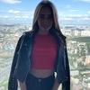Elena, 30, San Francisco