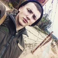 Александр, 23 года, Овен, Киев