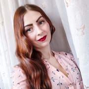 Ксюша, 28, г.Волгодонск