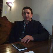 Алтын KG 51 Бишкек