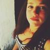 Юлия, 20, г.Ужгород
