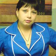 Софья, 27, г.Лесозаводск