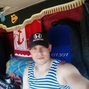 Сергей 32 Черемхово