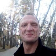 Антон 45 Томск
