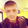 Михаил, 25, г.Сочи