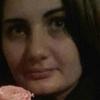 Алина, 31, г.Зверево