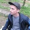Богдан, 27, г.Zambujeira do Mar