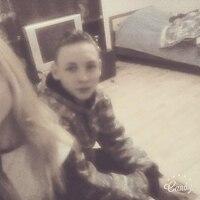 Дмитрий, 20 лет, Рак, Миасс