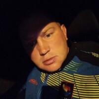 Tema, 39 лет, Весы, Алапаевск
