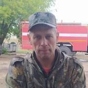 Олег 44 Серафимович
