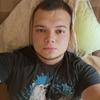 Александр Неважно, 27, г.Москва