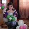 Наталья, 36, г.Слоним