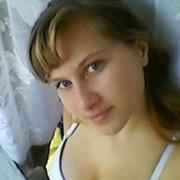 Анна 21 Токмак