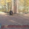 Alex, 29, г.Ангарск