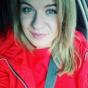 Наталья, 24, г.Норильск