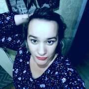 Анна, 36, г.Улан-Удэ