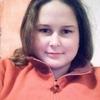 Diana, 19, г.Горохов