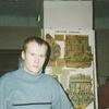 Андрей, 33, г.Тарногский Городок