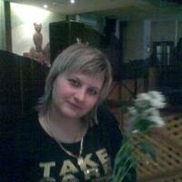Людмила, 41 год, Рыбы, Кемерово