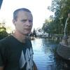 Александр, 25, г.Донецк