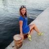 Кристина Иванова, 26, г.Ульяновск