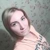 Аня, 29, г.Новочеркасск