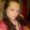 Натали, 34, г.Екатеринбург