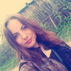 арина, 20, г.Шлиссельбург