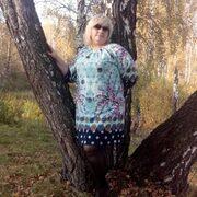 Елена 48 лет (Водолей) Прокопьевск