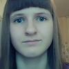 Дарья, 17, г.Зерноград