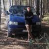 Олег, 25, г.Нововолынск