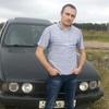 Артур, 29, г.Кольчугино