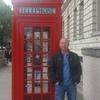Alexandru, 38, London
