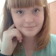 Анжелика, 27, г.Новосибирск