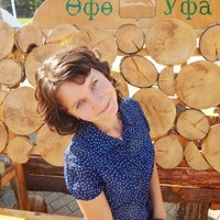 алина, 29 лет, Скорпион, Уфа