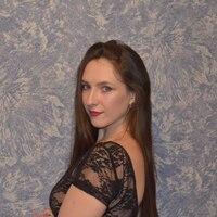 Ольга, 25 лет, Овен, Москва