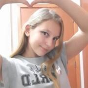 Aleksandra, 16, г.Дубай