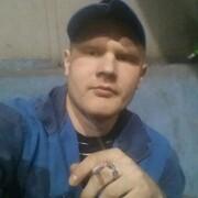 Евгений, 26, г.Артемовский