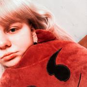Александра, 19, г.Караганда